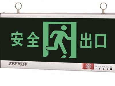 振辉消防ZF-BLZD-LROE I 3W 113