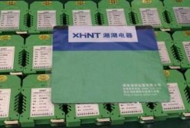漳平招商求购PBM1-100L/330040A塑壳断路器联系