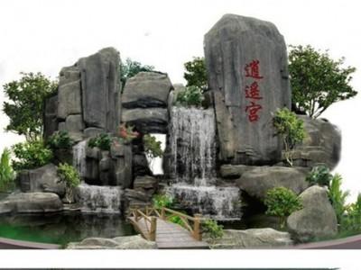 河南假山雕塑公司 支持定制 批发 价格优惠